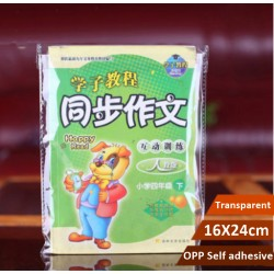 OPP Self-adhesive Plastic Bag 16x24cm,100pcs