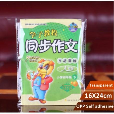 OPP Self-adhesive Plastic Bag 16x24cm,100pcs